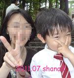 2011.07-shana.f.jpg